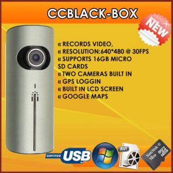 CCBlackBox