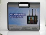 CD Pro Camera Detector