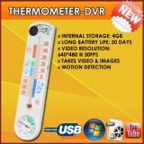 Hidden Camera Thermometer DVR